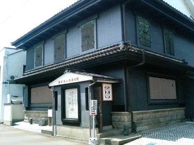 旧北陸銀行
