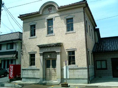 旧小杉郵便局