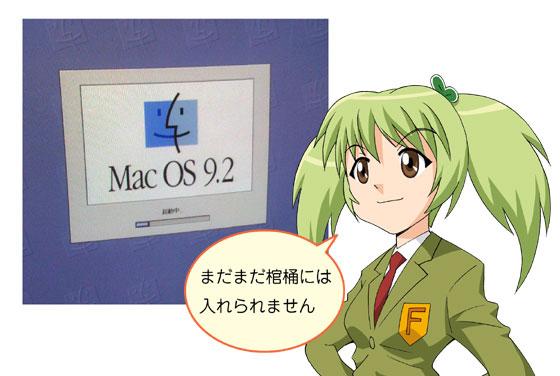 macos9