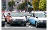 親鸞会 タクシー