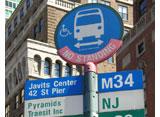 バス停 仏教