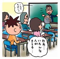 study02 親鸞会.netとは