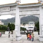 台湾 故宮