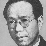 200px kiyoshi miki 150x150 三木清(4)《歎異抄に魅せられた人々》
